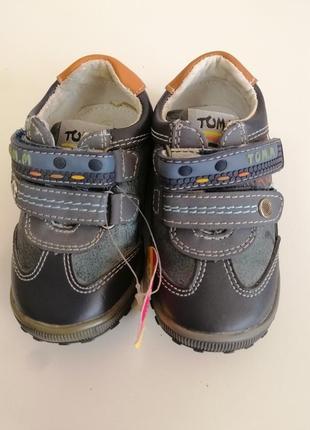 Ботинки, кроссовки 13 см, 21 размер