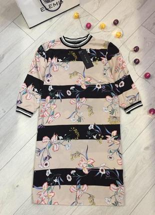 Новое платье amisu