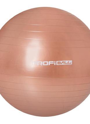 Большой мяч для фитнеса 85см. profiball (усиленный) золотой