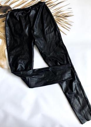 Кожаные лосины, скини, штаны под кожу