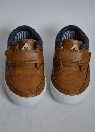 Классные туфли кеды next 13.5см