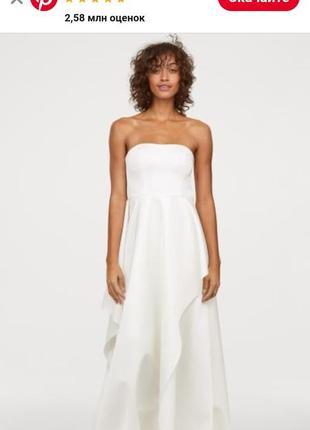 Атласное свадебное платье h&m1 фото