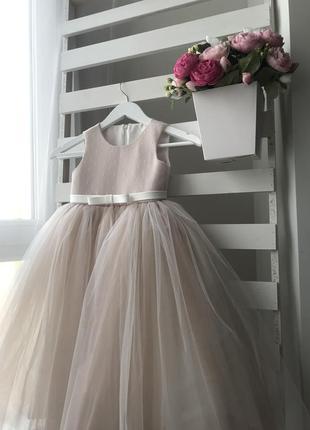 Платье пышное нарядное бежевое с фатиновой юбкой, на день рождение, выпускной 110 116, 5,6