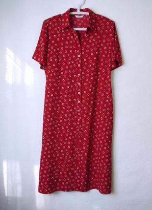 Яркое, летнее, женственное, очень красивое миди-платье на пуговицах с разрезами