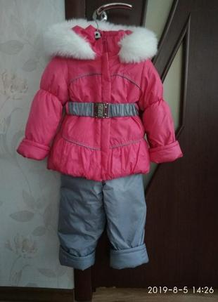 Шикарный зимний костюм