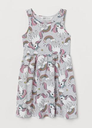 Сарафан . платье . с единорогом. пони . размер 2-4. #розвантаження