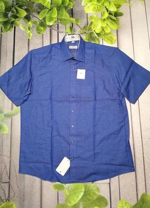 Рубашка синяя с коротким рукавом супер качество