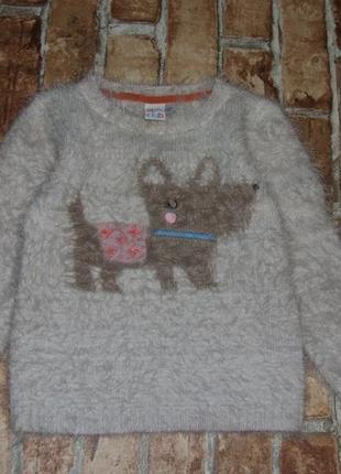 Кофта свитер девочке травка 1 - 2 года miniclub