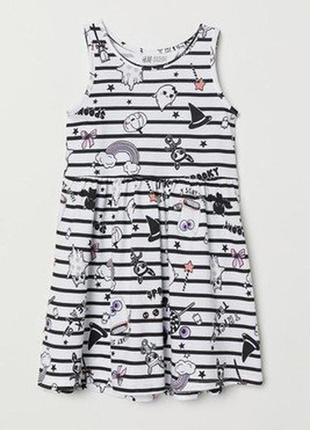 Летний сарафан . лёгком платье . размер 2-4. туника . #розвантажуюсь