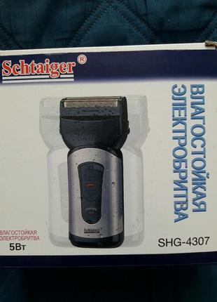 Электробритва влагостойкая shg-4307