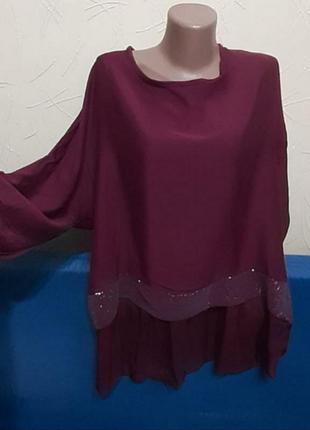 Шикарная кофточка для дам с пышными формами модель оверсайз блузка кофточка лонслив реглан