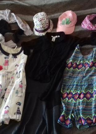 Пакет одягу дівчинці ,комплект одежды, детские вещи