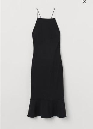Шикарное платье с открытой спиной h&m