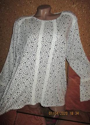 Classic*блузочка или кофточка или футболка с длинным рукавом),xl