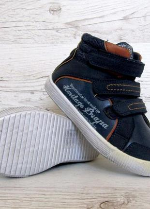 Р.30 распродажа! детские кроссовки ботинки hacker №178528