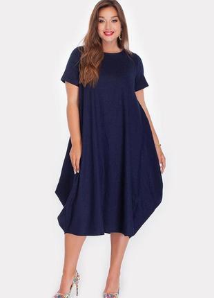 Стильное льняное платье 50,52 р