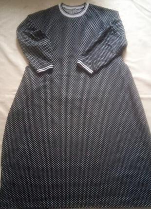 Платье бохо в стиле спортшик