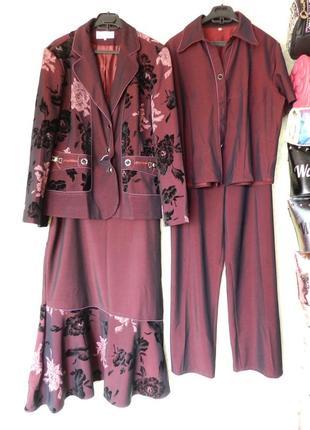 ✅ костюм четвёрка цвет марсала