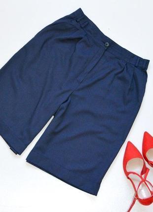 Стильные,синие шорты бермуды