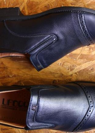 Туфли мужские классические синие оксфорды дерби, классика без шнурков