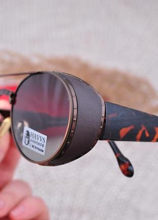 Фирменные солнцезащитные круглые очки havvs polarized с боковой шорой унисекс