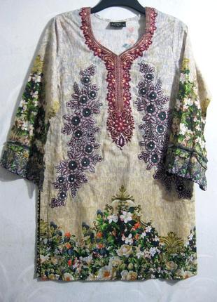 Платье monas ally's пакистан бежевая разноцветная цветочный принт с вышивкой вышиванка