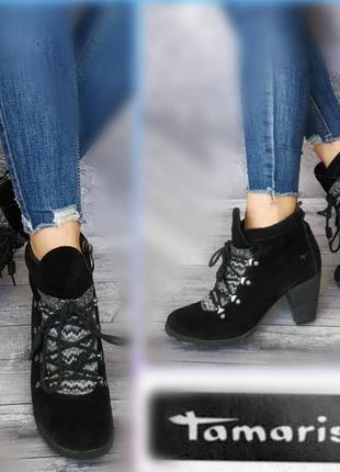 40р замша tamaris германия замшевые ботинки на шнуровке