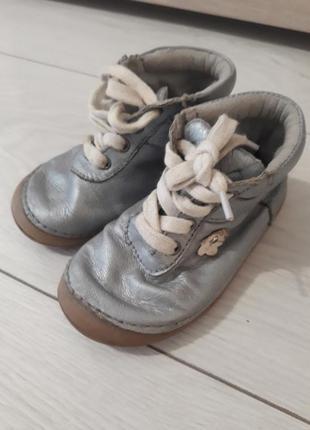 Ботинки lupilu