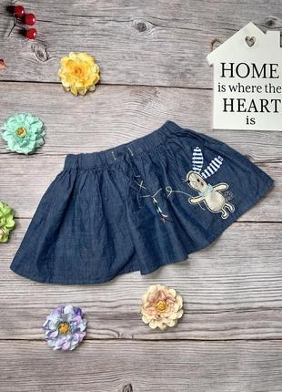 Красивая джинсовая юбка