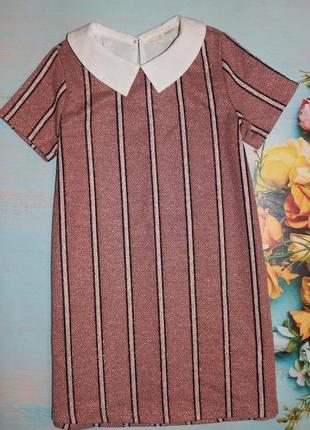Шикарное платье mango на 7-8л