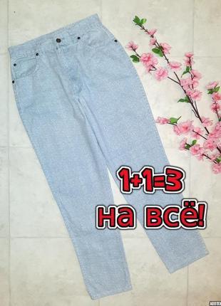 1+1=3 трендовые фирменные узкие высокие мом mom джинсы с принтом, размер 42 - 44