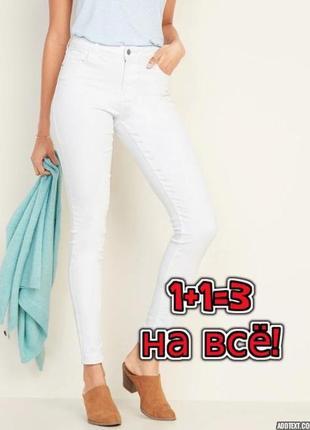 1+1=3 фирменные белые высокие узкие зауженные джинсы скинни tu, размер 48 - 50