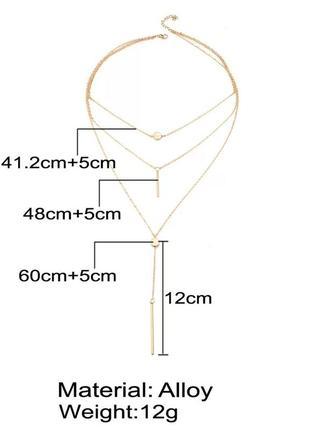 Тройная цепочка ожерелье с подвесками6 фото