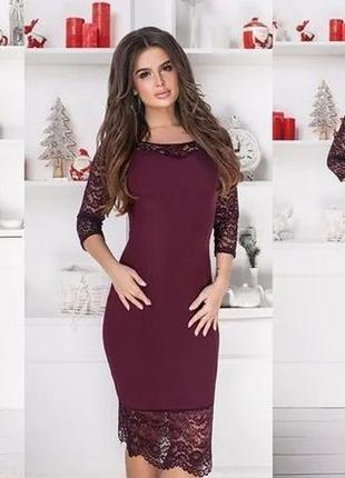 Кокетливое нарядное платье бордо 48р