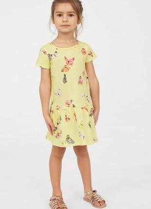 Желтое платье-сарафан для девочки р.134/140 (арт.80010)