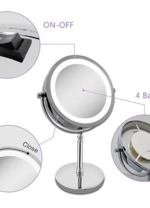 Професійне косметичне збільшувальне 10х дзеркало з led підсвічуванням