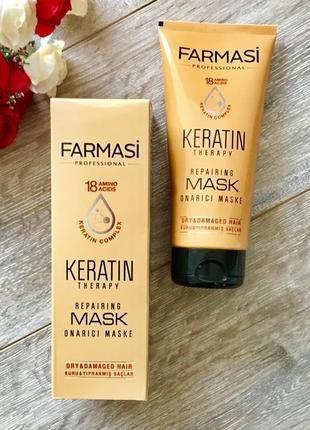 Маска-кондиціонер для волосся keratin therapy, farmasi