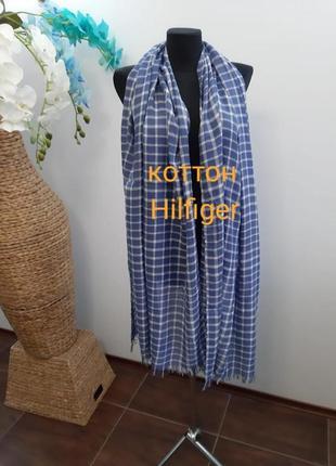 Новый коттоновый шарф tommy hilfiger