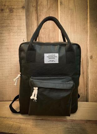 Новый классный стильный городской рюкзак - сумка экокожа / шопер
