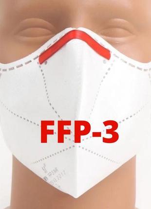 Респиратор маска микрон ffp-3