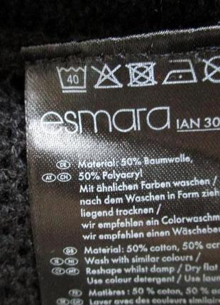 Вязаный ажурный кардиган-накидка сетка esmara10 фото