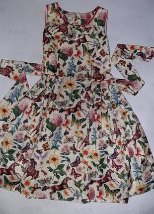 Платье на 10 лет