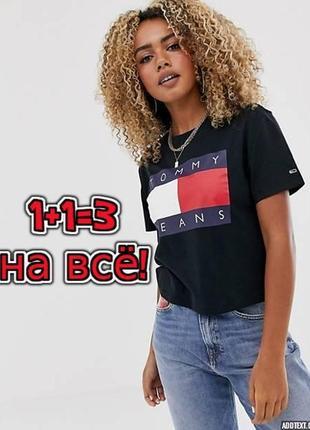 1+1=3 стильная черная футболка хлопок tommy hilfiger, размер 44 - 46