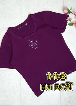 1+1=3 фиолетовая плотная футболка из натуральной ткани gerry weber, размер 48 - 50