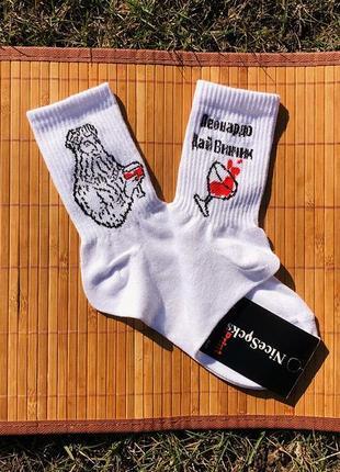 Высокие носки с принтом