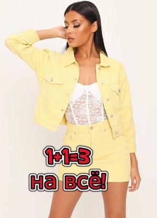1+1=3 стильная желтая женская джинсовая куртка стрейч zizzi, размер 52 - 54