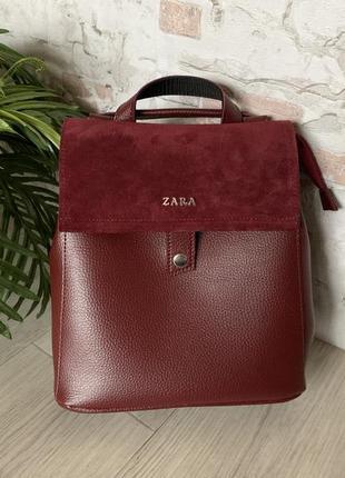 Сумка рюкзак женский городской бордовый замшевый