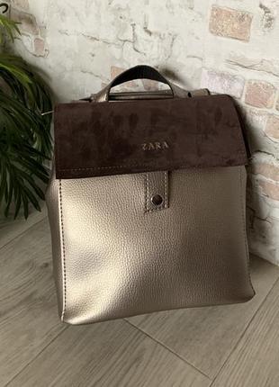 Рюкзак сумка женский городской бронзовый