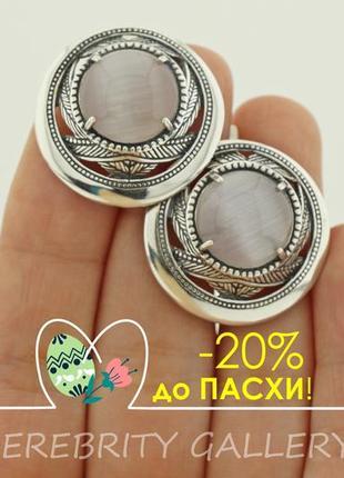 10% скидка подписчику серьги серебряные h 2505 gr серебро 925