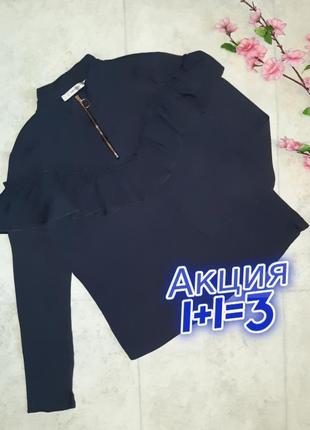 1+1=3 фирменная свободная блуза блузка с воланом лонгслив gestuz, размер 44 - 46